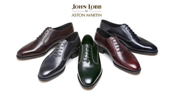 John Lobb et Aston Martin : à toute allure !