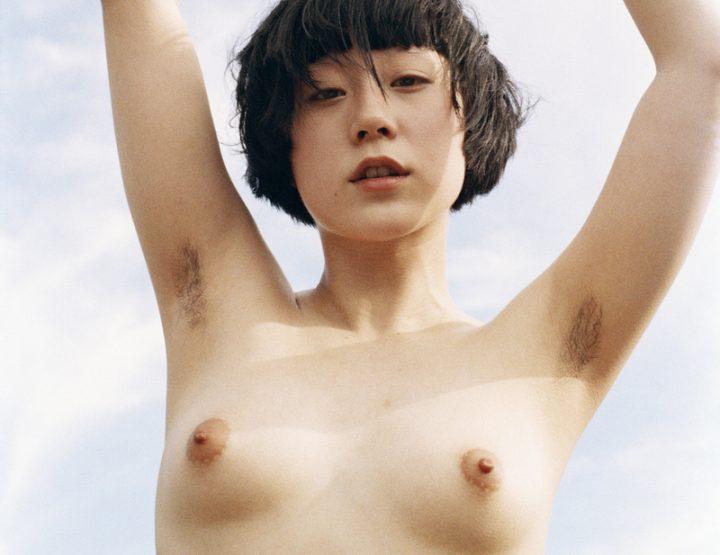 Photos engagées par Luo Yang