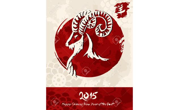 Redline célèbre le Nouvel An chinois
